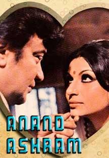 AnandAshram_Bengali