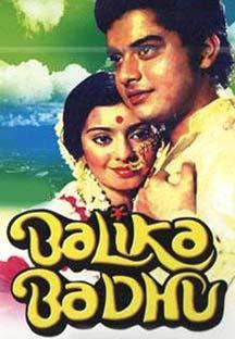BalikaBadhu