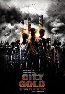 CityofGoldMarathi
