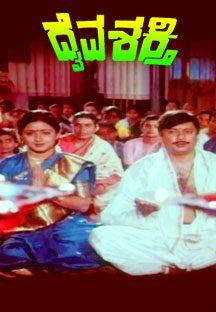 DaivaShakthi