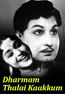 DharmamThalaiKaakkum
