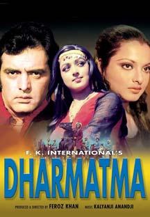 Dharmatama
