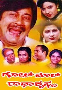 GolmalRadhakrishna