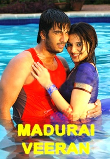 madurai veeran enga saamy mp3 songs download