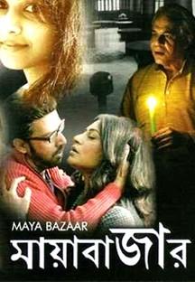 MayaBazaar