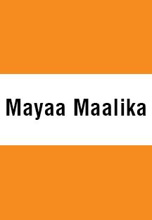 MayaaMaalika