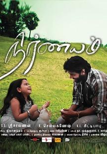 Nirnayam-Tamil