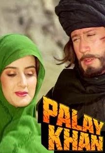 PalayKhan