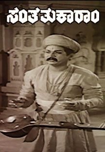 SanthaThukaram