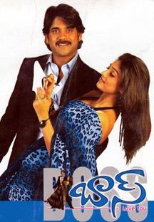 Boss(Telugu)