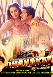 ChanakyaTheWarrior