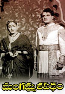 MangammaSapatham