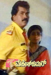 MrMaheshkumar