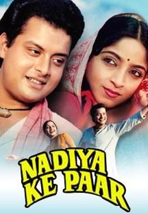NadiyaKePaar