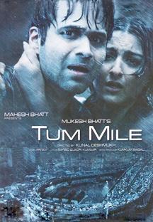 TumMile