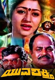 YuvaShakthi