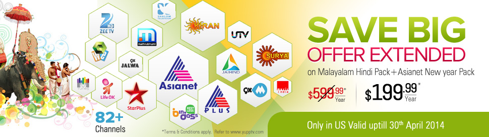 NETV News Live: Watch Hindi and Malayalam TV Channels Live Online