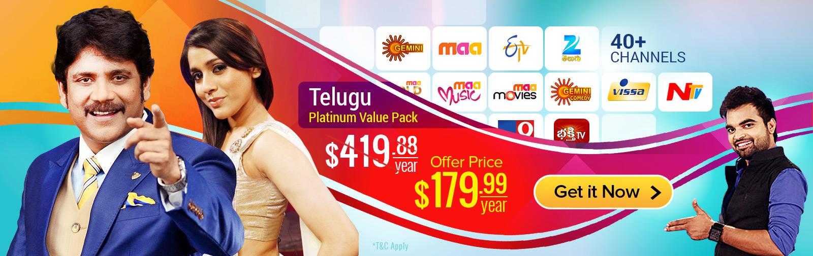Yupptv telugu : Best buy appliances clearance
